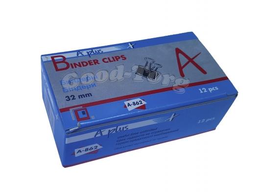 Биндер 32 мм,упаковка 12 штук
