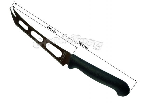 Нож сырный черная ручка, 260 мм.