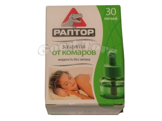 Жидкость от комаров, RAPTOR, 30 ночей