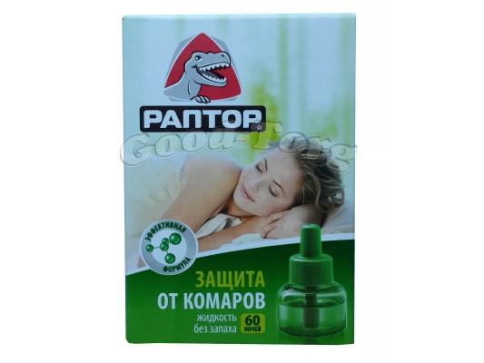 Жидкость от комаров, RAPTOR, 60 ночей