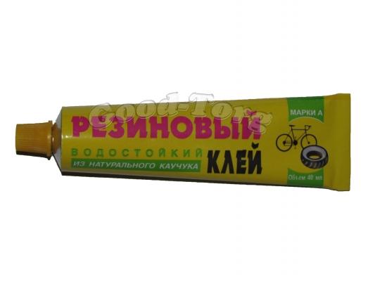 Клей резиновый водостойкий из натурального каучука 40мл -г. Киев оригинал