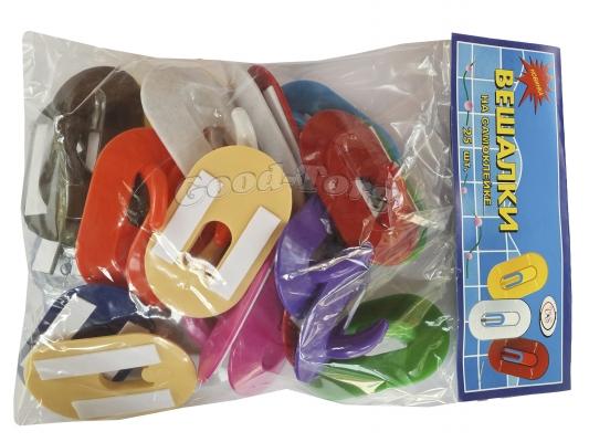 Вешалки цветные большие 25 шт.