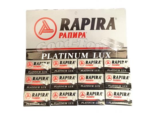 Лезвия RAPIRA Platinum Lux - оригинал 20 пач.×5шт.(Россия)