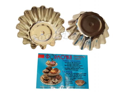 Форма для кекса размер 1-й узкий  1 уп=10 шт.Сталь пищевой d 6.5см h 3 см