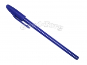 Ручка шариковая Aihao 555А (оригинал) синяя, в уп. 50 шт.
