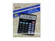 Калькулятор Citizen 519, 12 разрядов,двойное питание