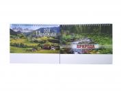 Календарь перекидной настольный 210Х119 мм.Природа,цветы.