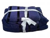 Набор полотенца 2 шт. лицо + 2 шт. баня (Турция) цвет - синий