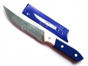 Нож синяя ручка 6-ка д. 23 см