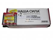 Батарейка Наша Сила, AAA R03, микропалец, оригинал, 60 шт.