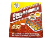 Пельменница, в коробке, Полтава