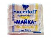 Пакет майка, Comserv, 220×380, для пищевых продуктов, 100 шт.