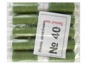 Нить швейная, № 40, 10 шт/уп, бледно-зеленый арт. 25