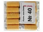 Нить швейная, № 40, 10 шт/уп, светло-оранжевый арт. 1