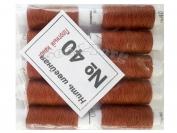 Нить швейная, № 40, 10 шт/уп, светло-коричневый арт. 15