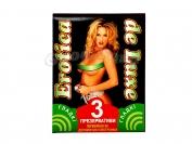 Презервативы Erotica de Luxe 1 уп.=24×3=72 шт. (Китай)