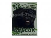 Ошейник для собак мелких пород 40 см - Барсик